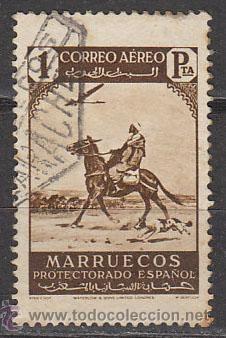 Marruecos Edifil nº 192, el transporte de ayer y de hoy, usado (Sellos - España - Colonias Españolas y Dependencias - África - Marruecos)