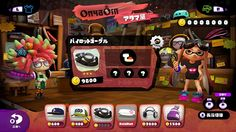 Splatoon UI - Google 検索