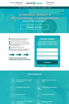 Пример сделанного сайта-визитки №11