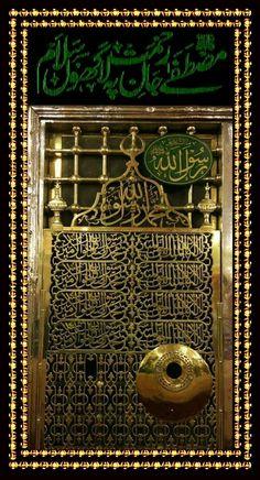 Islamic Wallpaper Hd, Quran Wallpaper, Mecca Wallpaper, Love Wallpaper, Mecca Madinah, Mecca Kaaba, Islamic Images, Islamic Pictures, Medina Mosque
