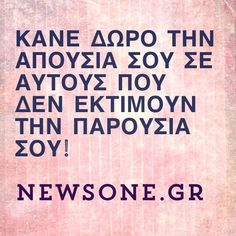 Great Words, Wise Words, Greek Quotes, Favorite Quotes, Me Quotes, First Love, Wisdom, Let It Be, Thoughts