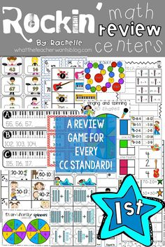 Review center games for end of year!
