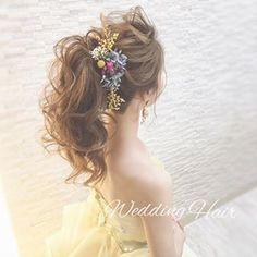 look at that hair! Dress Hairstyles, Party Hairstyles, Bride Hairstyles, Flower Headdress, Curly Hair Problems, Bridal Hairdo, Hair Arrange, Hair Setting, Wedding Hair Inspiration