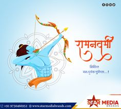 Happy Ram Navami...! #ramnavami #ram #jaishreeram #ramayana #india #hindu #lordrama #sitaram #hinduism #rama #lordram Online Marketing Agency, Digital Marketing, Happy Ram Navami, Sita Ram, Keyword Ranking, Branding, Brand Management, Identity Branding