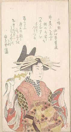 Kubo Shunman | Courtesan with Branch of Seri | Japan | Edo period (1615–1868) | The Met