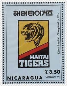해태타이거즈-HAITAI TIGERS- 마이크로게임추천