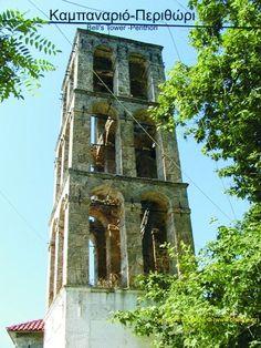 Perithori. Notre Dame, History, Building, Travel, Voyage, Buildings, Viajes, History Books, Traveling