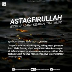 Com: Astaghfirullah ~ Istighfar adalah kebaikan yang besar Beautiful Quran Quotes, Islamic Love Quotes, Islamic Inspirational Quotes, Muslim Quotes, Hijrah Islam, Pray Quotes, Moslem, Religion Quotes, Learn Islam