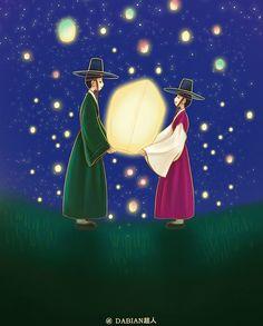 Love in the moonlight fanart dabian 超人 Cute Couple Art, Cute Couples, Korean Art, Korean Drama, Love In The Moonlight Kdrama, Park Go Bum, Moonlight Drawn By Clouds, Best Kdrama, Kawaii