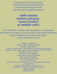 Karpoora gauram - perfect as an arathi mantra. Sanskrit Prayers and Mantras Sanskrit Quotes, Sanskrit Mantra, Vedic Mantras, Hindu Mantras, Yoga Mantras, Sanskrit Words, Sanskrit Language, Shiva Shakti, Philosophy Quotes