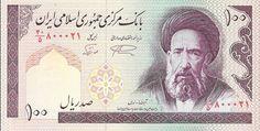 REPUBLICA ISLAMICA DO IRAN - CÉDULA DE 100 RIALS ANO 1985 FLOR DE ESTAMPA - PEÇA EM EXCELENTE ES