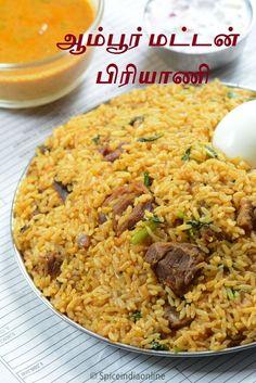 South Indian Ambur Biryani, Muslim Biryani, Bai Biryani, Arcot Style Biryani, Mutton Biryani