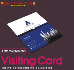 Visiting Card Printing, Business Cards Online, Smooth