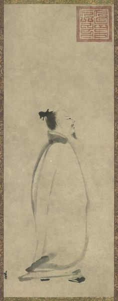 """Li Bo Chanting a Poem"", Song Dynasty   Hanging scroll, ink on paper, 81.1 x 30.5 cm, Tokyo National Museum. Page 155."