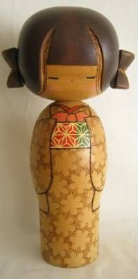 Vintage Kokeshi Doll by artist Inosuke Kobayashi who was born in 1931.