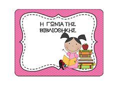 Το παραμύθι έχει αρχίσει: ΚΑΡΤΕΣ ΓΙΑ ΤΙΣ ΓΩΝΙΕΣ Classroom Displays, Classroom Decor, First Day Of School, Back To School, Behavior Cards, Preschool Education, Educational Activities, Classroom Organization, Kindergarten