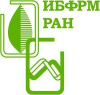 Институт биохимии и физиологии растений и микроорганизмов РАН