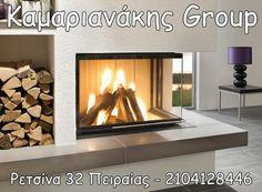 Ενεργειακο ΜΑντεμ ενιο τζακι γωνιακο με δαικοσμηση τεχνογρανιτη Καμαριανακης Group www.kamarianakis.gr