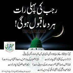 Islam Hadith, Islam Muslim, Islam Quran, Alhamdulillah, Urdu Quotes, Poetry Quotes, Urdu Poetry, Quotations, Islamic Qoutes