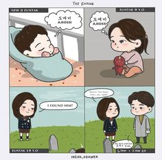 #goblin #kdrama #korean #korea #koreandrama #grimreaper #euntak #gongyoo #cute #animated #chibi #fanart #sunny #baby
