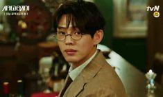 Yoo Ah In, Typewriter, Kdrama, Fangirl, Chicago, Tumblr, People, Heart, Fan Girl
