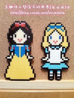 This would be so easy to make! All you'd need is those flat beads and one of those square peg board type thingies...