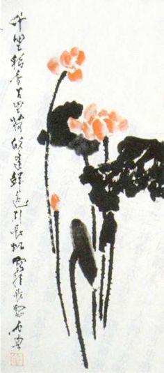 The Art of Chau Hang