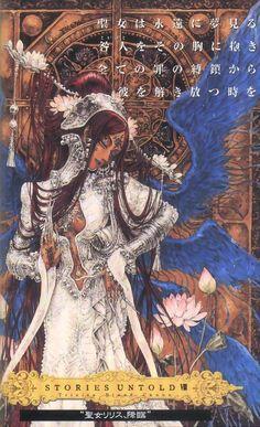 Lilith Sahl is my fav character from Trinity Manga Anime, Old Anime, Manga Art, Anime Art, Rennaissance Art, Trinity Blood, Season Of The Witch, Accesorios Casual, Manga Illustration