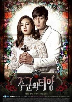 """The Master's Sun - Another one I watched as it aired. I have to admit that I didn't believe that So Ji Sub was handsome until Jess sent me some of his photos. So, what I'm saying is his handsomeness is hidden away in this drama in my opinion. This is my first time watching Gong Hyo Jin. She is one of my favorites, now. Love her on """"Pasta."""""""