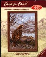 """Gallery.ru / gipcio - Album """"53"""""""