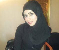 تعارف بنات: مريم علي عراقيه 22 سنة