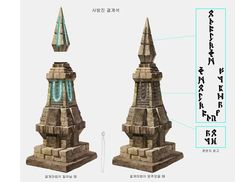 사방진 결계석, KKS ~ on ArtStation at http://www.artstation.com/artwork/-325cfef9-d867-42ae-99e6-641a645802b8:
