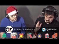 Подкаст №47 Ехидно и Утконос (видео) | Ехидно и Утконос