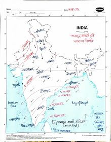 Current Affairs, GK, Geography Notes and Maps for All Classes Exams; Educational NEWS and Links: Class 9 Geography Maps Chapter 4 Climate of India General Knowledge Book, Gernal Knowledge, Knowledge Quotes, Geography Map, Teaching Geography, Geography Activities, India World Map, India Map, Galileo Quotes