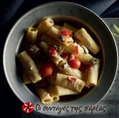 Ριγκατόνι με πέστο φέτας και ψητή ντομάτα Pesto, Tapas, Oatmeal, Breakfast, Food, Meal, Eten, Meals, Rolled Oats