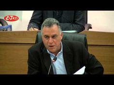ΔΕΙΤΕ τη συνεδρίαση του Δ.Σ. Κω: Στα θέματα και οι εξελίξεις για το ΛΙΝΟΠΟΤΙ - ΒΙΝΤΕΟ - Kostoday.com | Η Κως σήμερα! Ειδήσεις και νέα.