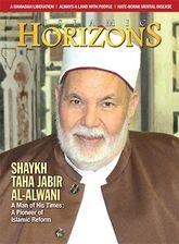 Islam, Spirituality, Baseball Cards, Sports, Hs Sports, Spiritual, Sport