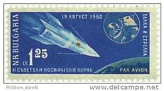 """◇Bulgaria  1961 Rocket over part of the Globe, Dogs """"Belka"""" and """"Strelka"""""""