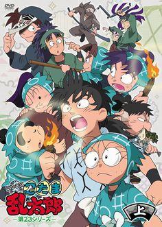 Irish Art, Viera, Cartoon Characters, Projects To Try, Jp Tv, Fan Art, Japan, Manga, Anime