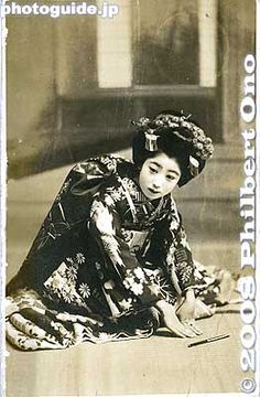 Japanese vintage postcards