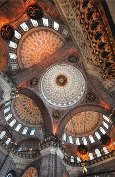 Istanbul, Mosque by Chris Panagiotidis