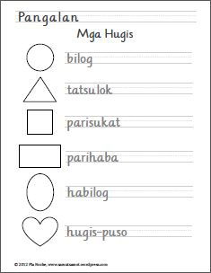 Posts about preschool Filipino worksheets written by samutsamot_mom 1st Grade Reading Worksheets, English Worksheets For Kids, Phonics Worksheets, Kindergarten Worksheets, Printable Worksheets, Kindergarten Report Cards, Kindergarten Learning, Kids Learning Activities, Reading Comprehension For Kids