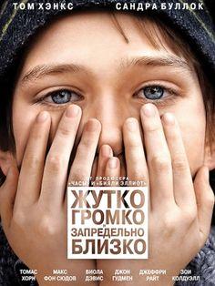 Терапевтическое кино Рекомендации психолога