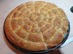 Ψωμί σαν βαμβάκι!!! Εύχομαι καλό Ραμαζάνι στους Μουσουλμάνους φίλους μου! Αυτό είναι ένα ψωμί φανταστικό που το κάνουν οι... Pita Recipes, Bread Recipes, Greek Pita, Whole Grain Bread, Bread And Pastries, Apple Pie, Recipies, Food And Drink, Homemade