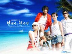 황태자의 첫사랑 / Hwang-tae-ja-ui Cheot-sa-rang /