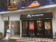 Special giveaway: FREE drink with every naan pizza or naan roll at Mumbai's new Mix 'n' Match Cafe in Yotsuya!!   http://www.justinmycurry.com/blog/special-feature-free-drink-at-mumbais-mix-match-cafe