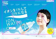 Food Web Design, Menu Design, Ad Design, Banner Design, Flyer Design, Layout Design, Japan Advertising, Advertising Design, Japan Graphic Design
