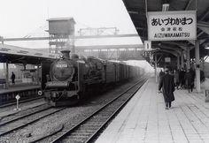 会津若松駅 Steam train at Aizuwakamatsu Station 1962