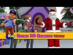 kids 3D | Nursery Rhymes HD | Youtube Videos | For Kids | Cortoonmart 5 ...