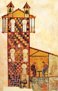 EL CARÁCTER MONACAL DE LA LIÉBANA The Cloisters, Illuminated Manuscript, Drawings, Illustration, Painting, Angels, Frames, Floor, Icons